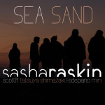 seasand_cover